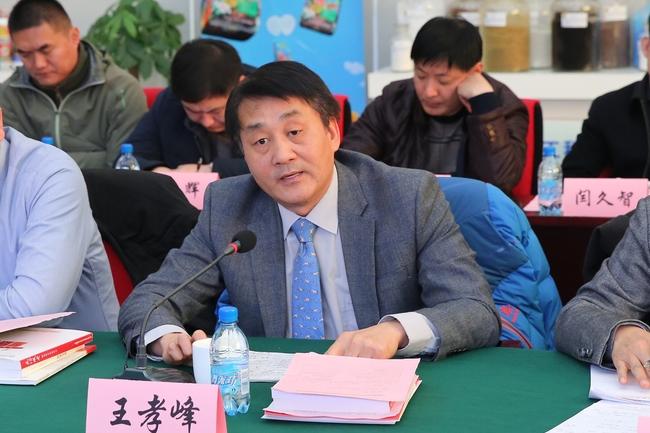 中国无机盐工业协会会长王孝峰发言.jpg